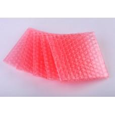Пакет ВП 2-10-75 антистатический (розовый)